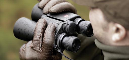 Leica Precision Optics Binoculars