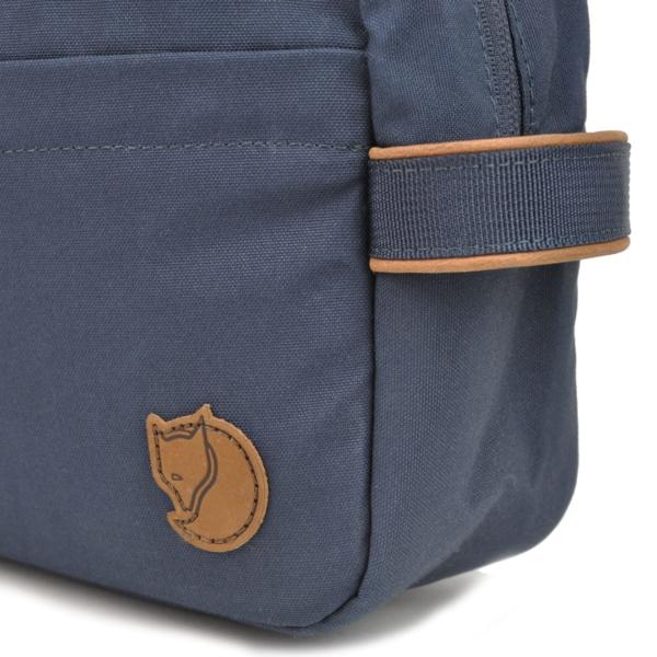 Fjallraven Travel Toiletry Bag Navy
