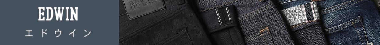 Edwin Denim Brand Jeans at The Sporting Lodge
