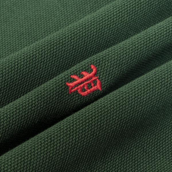 Polo Ralph Lauren Stitch Badge Polo Green