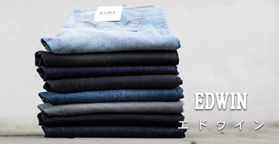 Pile of Assorted Edwin Jeans and Trousers