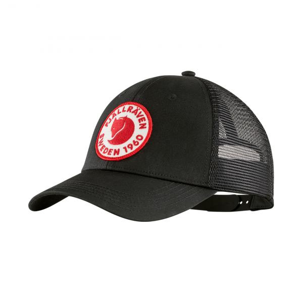 Fjallraven Logo Langtradarkeps Cap Black