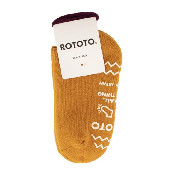 RoToTo Pile Slipper Socks Dark Yellow