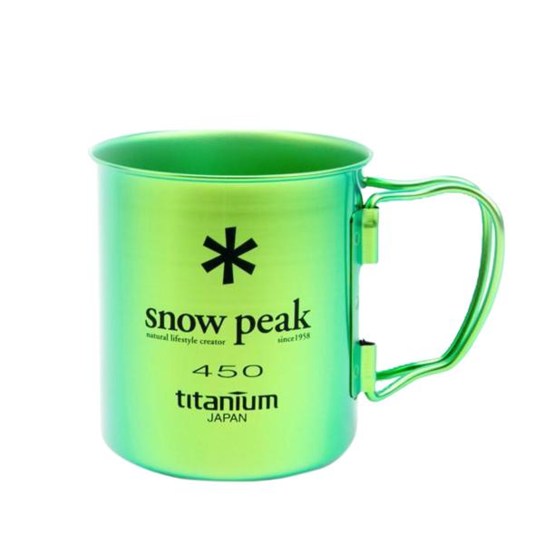 Snow Peak Single Wall 450 Mug Green