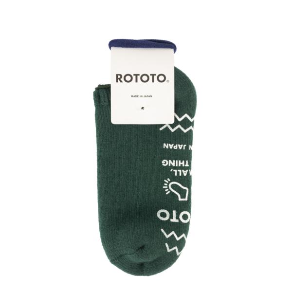 RoToTo Pile Slipper Socks Dark Green