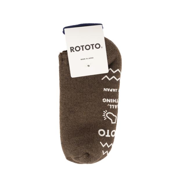 RoToTo Pile Slipper Socks Mix Brown