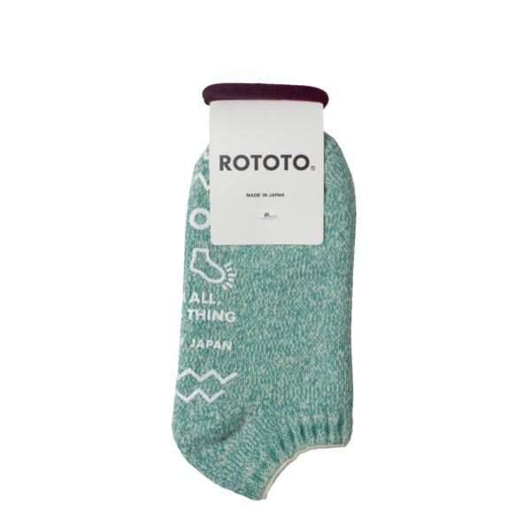 Rototo Recycled Cotton Pile Slipper Socks Ivory / Light Green