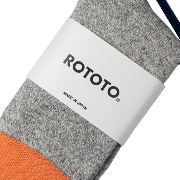RoToTo Double Face Socks Light Orange / Light Gray